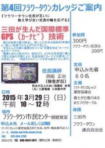 三田が生んだ国際標準(圧縮)
