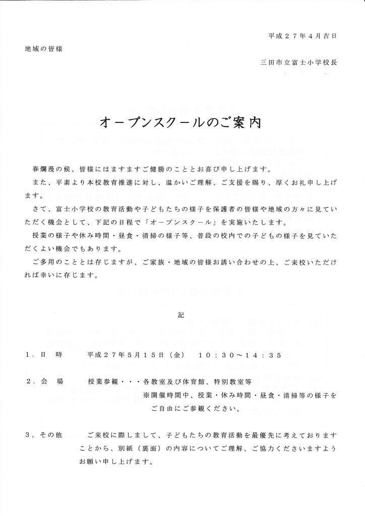 SCN_0033