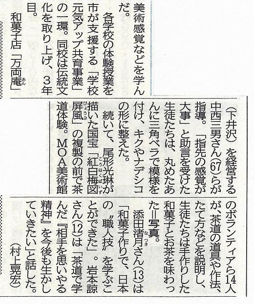 SCN_0044 - コピー (3)
