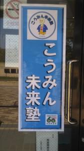 DSC_0551