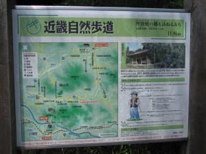 1-登山口の案内板