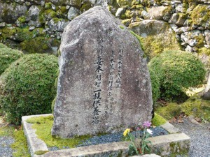 10-妻木一族墓