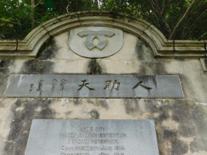 12-ダム竣工記念碑