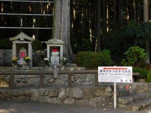 2-清水寺登山口(徒歩・無料)