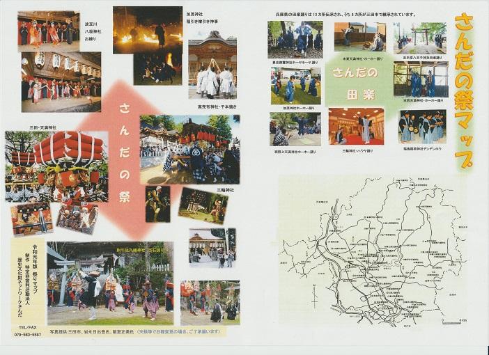 秋祭り(1)