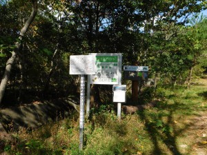 2-西逆瀬台口の標識