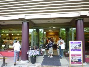 小倉山荘入口
