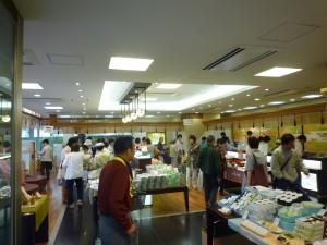 小倉山荘竹生の郷