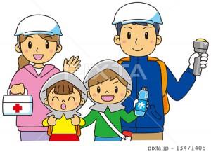 防災 家族で避難2