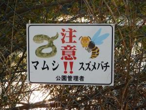 7-注意標識