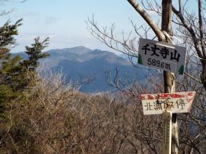 8-千丈寺山頂