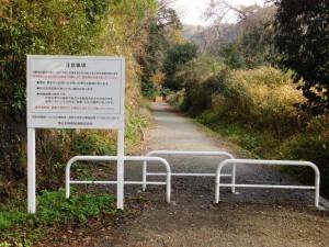 1-廃線敷入口(西宮名塩側)