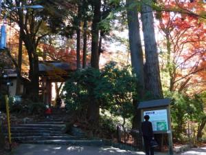 1-瑞宝寺公園入口