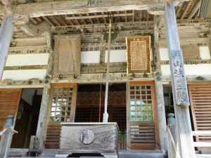 10-花山法皇殿
