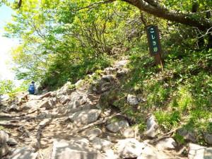 13-こしき岩登り口