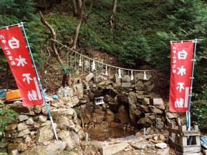 14-不動滝