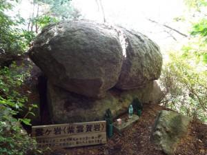19-雲ヶ岩