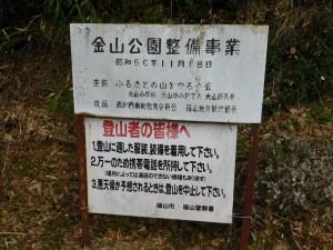 2-注意標識