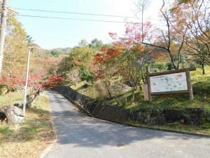 3-公園入口