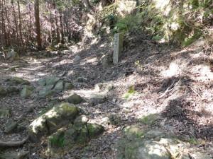 4-登山道