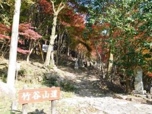 5-石仏入口