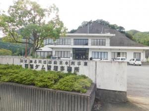 20-糀屋ダム管理事務所