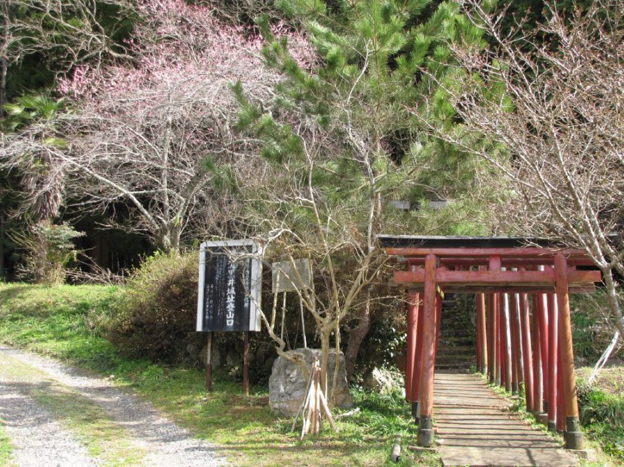 1-黒井城跡登山口