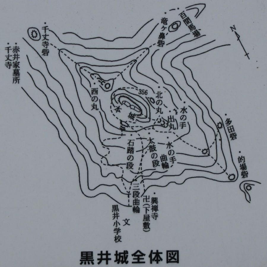 25-黒井城全体図